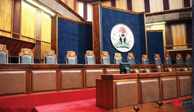COVID-19: Kogi Judiciary deploys electronic platform for court processes