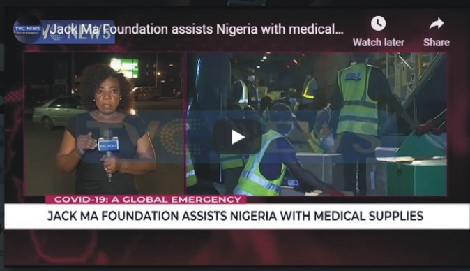 Jack Ma Foundation assists Nigeria with medical supplies
