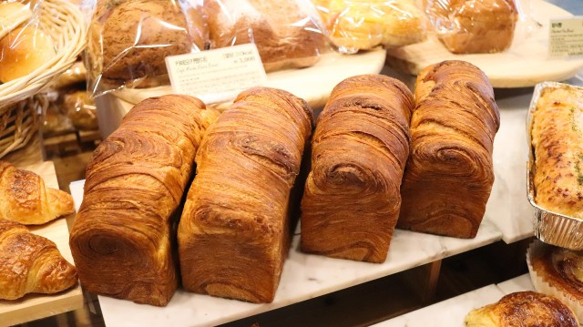 How To Start A Lucrative Bread Bakery Business