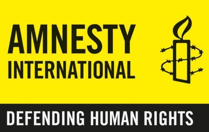 Nigeria: Amnesty International Holds Virtual Event Wed, August 12 @ 1.00 pm